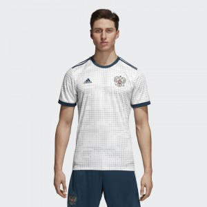 Camiseta RUSSIA Away 2018