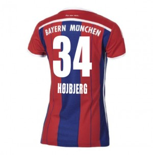 Camiseta nueva del Barcelona 2014/2015 Mascherano Segunda